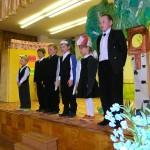 Школьники из с. Николо-Кропотки