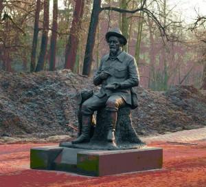 Памятник Пришвину